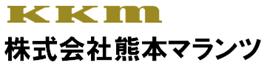 株式会社熊本マランツ